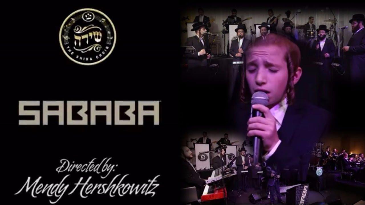 מקהלת שירה ילד הפלא גרין תזמורת סבבה, עד מתי, יידיש | Ad Mosai – Sababa - Avrum Chaim Green & Shira