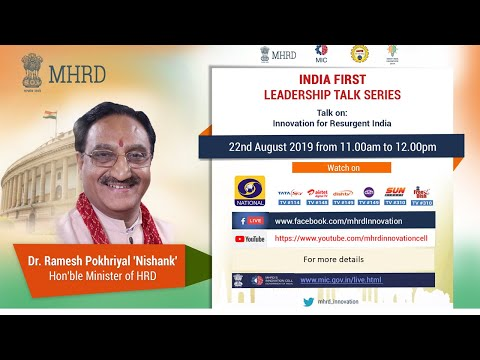 INDIA FIRST LEADERSHIP TALK SERIES with Union Minister for HRD