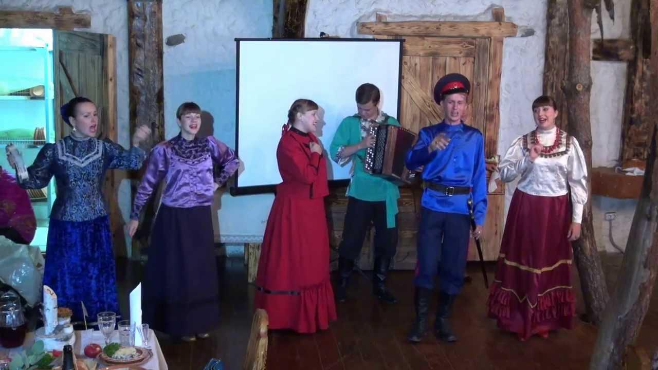 Кубанские казаки поют и танцуют - YouTube
