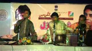 Nazar mujh se milati ho to sharma si jaati ho  Ahmed hussain  Mohammed hussain.