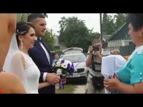 Как называют невесту родители жениха