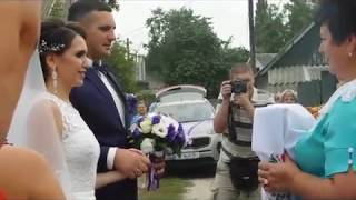 Свадьба, благословение родителей жениха!