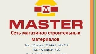 Напольные покрытия: паркет и ламинат(, 2014-01-13T06:25:18.000Z)