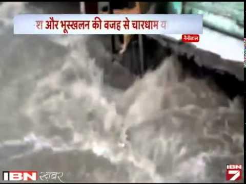 Bhari Barish Ke Chalte Uttarakhand Me Alert, Roki Gayi Chaardham Yatra