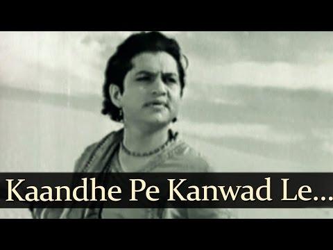 Kaandhe Pe Kanwad - Shravan Kumar Songs - Anant Kumar - Nalini Chonkar - Mohd Rafi