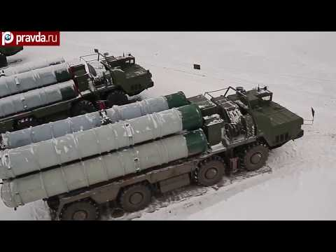 S-400 to get Turkey into trouble