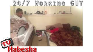 Funny Habesha Videos ( Roommates & Their Sleeping Habits )