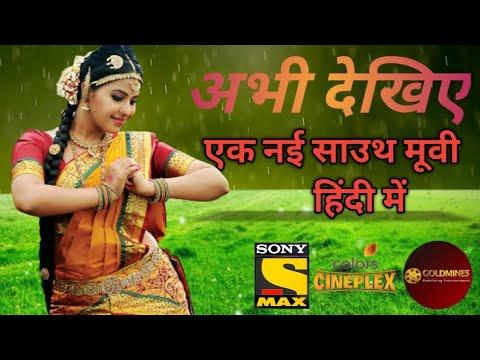 Download Gitanjali 2021 new release Hindi dubbed movie ! Mohanlal, kartika Suresh