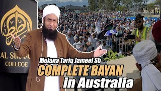 Molana Tariq Jameel Latest Bayan 17 October 2019