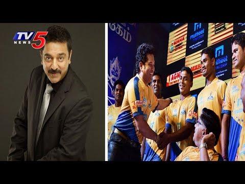 Pro Kabaddi League 2017   Team Tamil Thalaivas in the 5th season of Pro Kabbadi   TV5 News