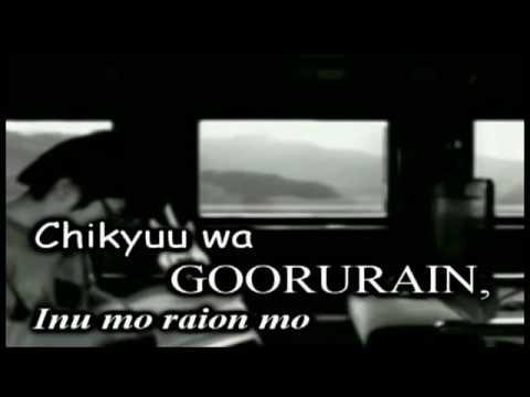 YELLOW MOON Karaoke (Lyrics)