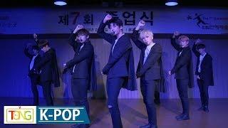 SF9(에스에프나인) 'O Sole Mio'(오솔레미오) Stage -한림예고 졸업식 축하공연- (High school graduation ceremony)