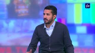 نديم الظواهرة - الحديث عن منتخب الشباب الأردني وتأهله إلى نهائيات آسيا