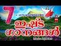 Ishta ganagal   christian devotional songs malayalam 2018   hits of joji johns