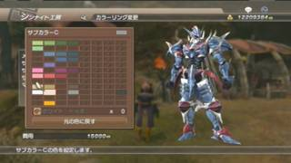 [JP]White Knight Chronicle 2 Avatar Knight Customization