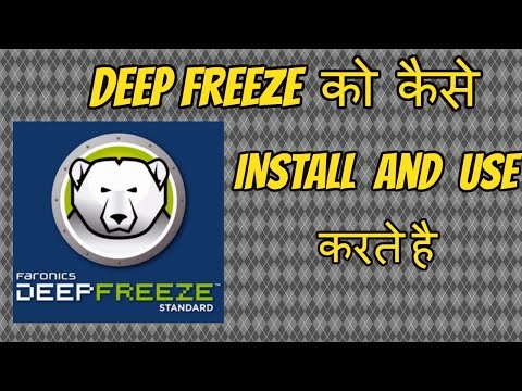 How to install And Configure Deep Freeze[Hindi]