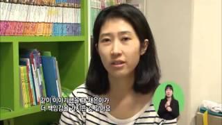 [EBS육아학교] 독립적인 아이로 키우는 비법이 있나요? / EBS부모