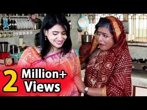 Saas - Bahu Comedy   Hindi Funny Jokes thumbnail