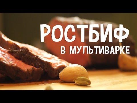 Мясо по французски в мультиварке пошаговый рецепт с фото