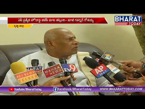 AP Former CM Konijeti Rosaiah Comments on Bjp Over AP Special Status | Bharattoday
