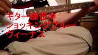 4月からギターをはじめまして、とりあえず、今の私の実力です。 でもだ...
