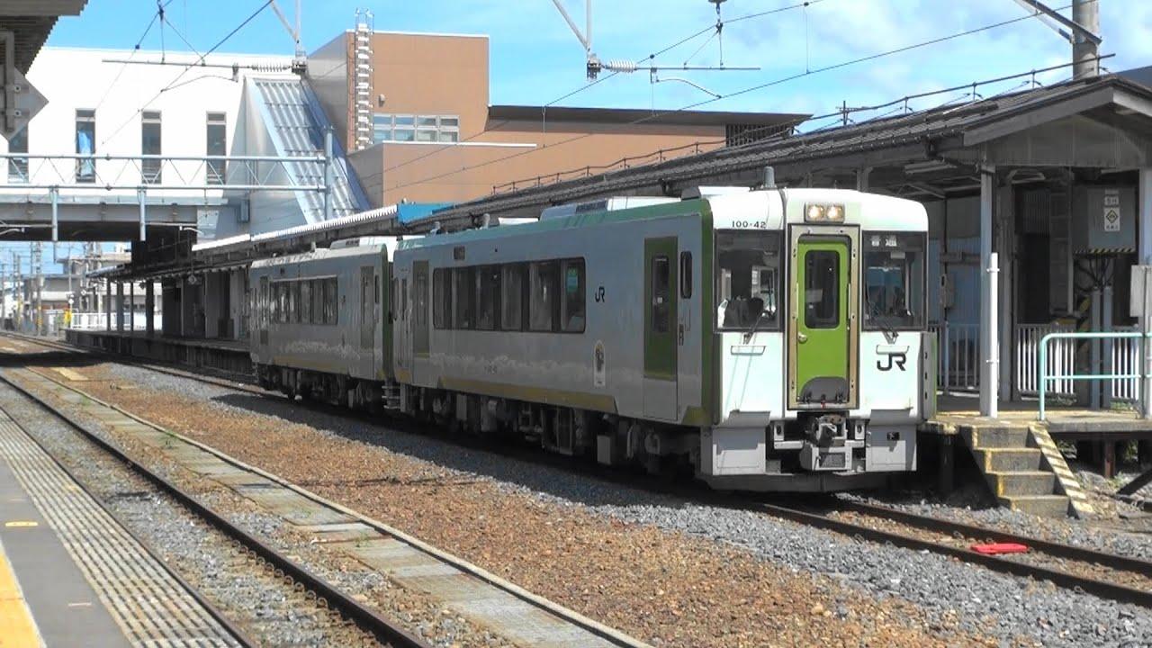 JR東日本 横手駅にて 普通 北上...