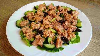 Легкий Салат с Тунцом! Быстрый и Полезный Ужин. Easy Salad with Tuna