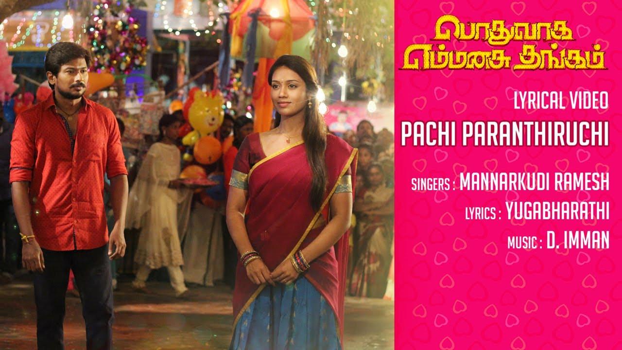 Chokka Thangam - - Download Tamil Songs