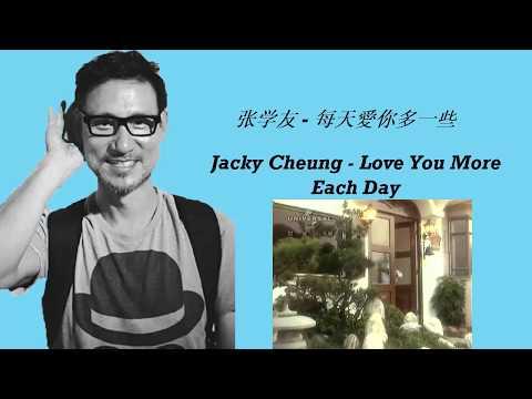 张学友Jacky Cheung -每天愛你多一些Love You More Each Day [Lyrics + Eng Sub]
