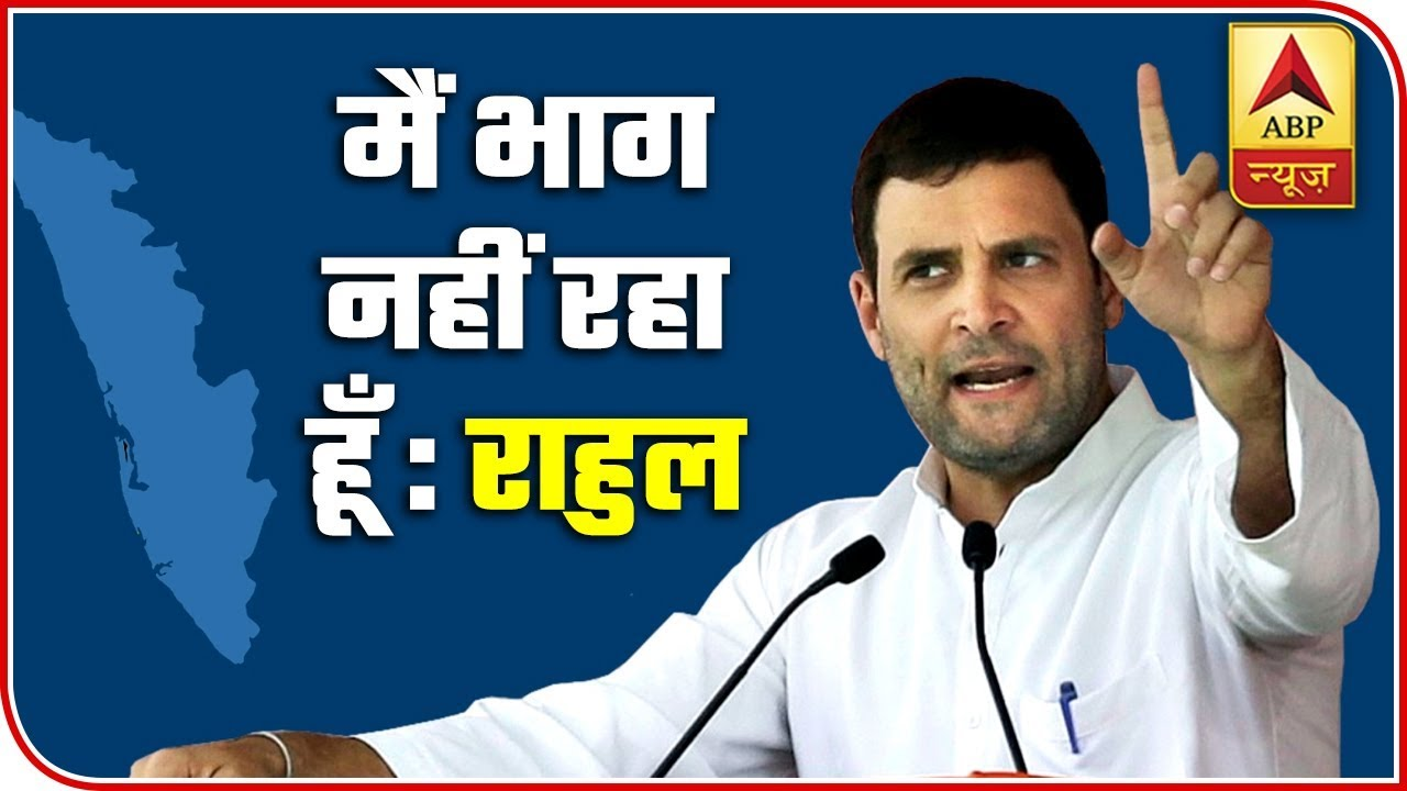 Watch Top Political News Of The Day In Super-Fast Speed   ABP News