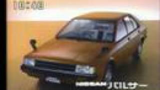 1982 Nissan Pulsar Ad