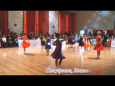 е класс танцы требования