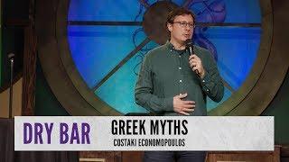 Greek Mythology and Kids. Costaki Economopoulos thumbnail