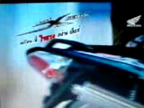 Honda Wave 125X commercial
