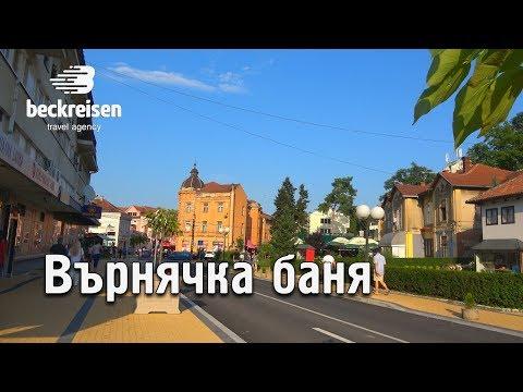 Varniachka Bania, Serbia 4K travel guide bluemaxbg.com