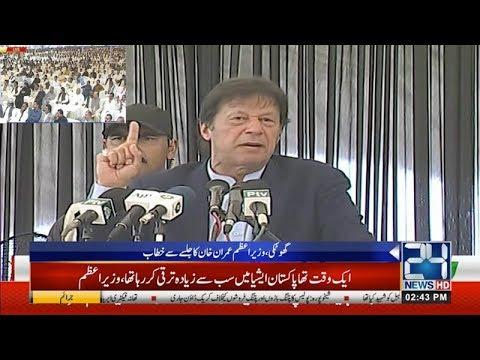 PM Imran Khan Powerful Speech At Ghotki Jalsa   30 Mar 2019