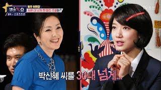 배우 이휘향, 서른 대 넘게 뺨 때린 후배 배우는? [별별톡쇼] 33회 20171201