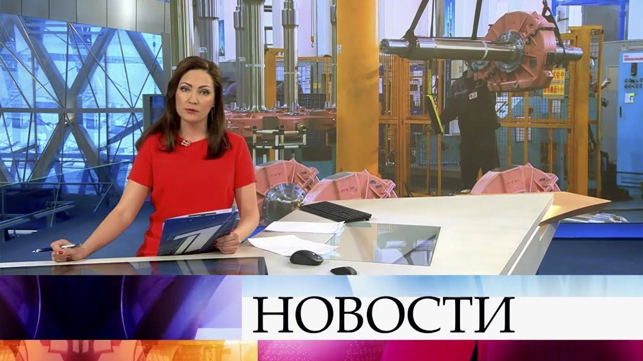 Выпуск новостей в 09:00 от 18.03.2020 Смотри на OKTV.uz