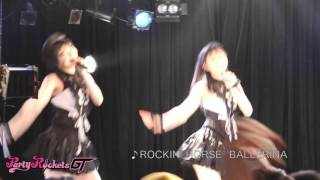 Party Rockets GT - ROCKIN' HORSE BALLERINA