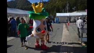 福島県只見町キャラクター ブナりんのうた/studio Dream On