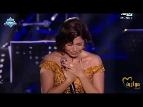 Sherine - 3ala Bali (Mawazine Live Concert) | (بكاء شيرين في أغنية على بالي (حفل موازين thumbnail
