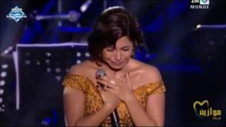 Download Sherine - 3ala Bali (Mawazine Live Concert) | (بكاء شيرين في أغنية على بالي (حفل موازين Mp3 and Videos