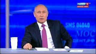 Путин назвал Медведчука украинским националистом