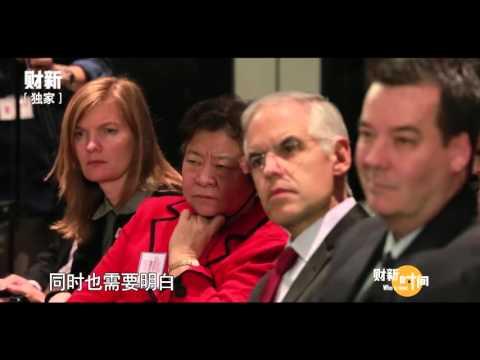 """《财新时间》20151115 """"G20之父""""谈G20未来"""