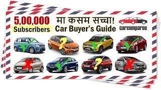 मा कसम Best Cars 5 lakh to 15 laakh Hindi Car Buyer Guide Video