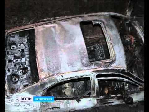 Личность, погибшего в декабре при взрыве автомобиля под Орском, установлена