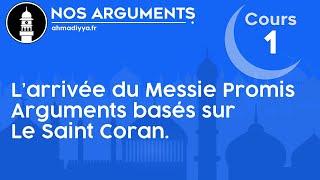 Nos Arguments - Cours 1
