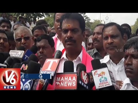 Leaders File Nominations For Telangana Assembly Assembly Polls 2018 | V6 News