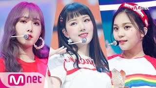 [GFRIEND - Sunny Summer] Comeback Stage | M COUNTDOWN 180719 EP.579
