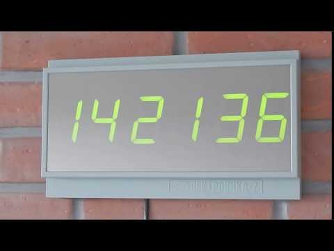 Часы Электроника 7-256СМ6
